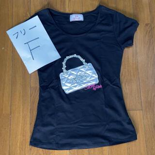 レディー(Rady)のRady ショルダーデザイン トップス Tシャツ (Tシャツ(半袖/袖なし))