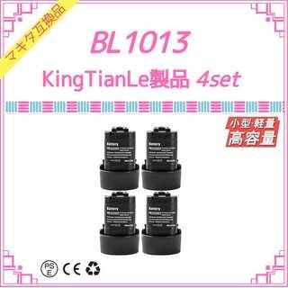King TianLe BL1013×4 マキタ互換バッテリー(工具/メンテナンス)