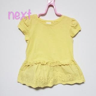 ネクスト(NEXT)の【100】ネクスト 半袖 Tシャツ ペプラム(Tシャツ/カットソー)