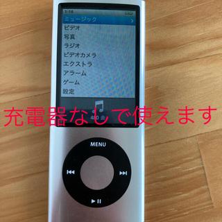 iPod - Apple iPod nano 8G シルバー