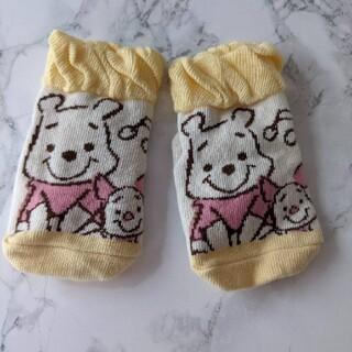 プーさん☆baby靴下(靴下/タイツ)