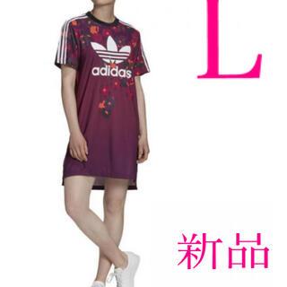 adidas - アディダス ワンピース L 新品 Tシャツ ワンピース ♡ ナイキ プーマ ザラ
