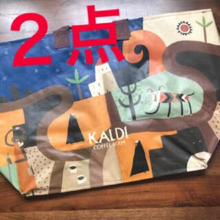 カルディ(KALDI)の オリジナル カルディ 伝説エコバッグ ビッグサイズ 2セット(エコバッグ)