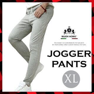 パンツ メンズ スウェットパンツ  ジョガーパンツ  おしゃれ ズボン XL(スラックス)