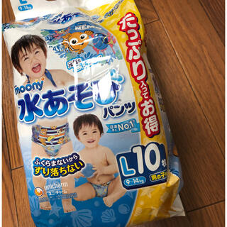 水あそびパンツ 水着(ベビー紙おむつ)