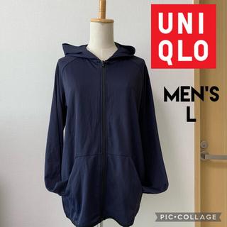 UNIQLO - UNIQLO メンズ 春夏用 薄手パーカー 速乾 L 紺 ラッシュガードにも