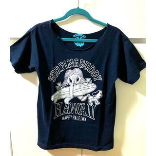 ハレイワ(HALEIWA)のハッピーハレイワ Tシャツ お値下げ(Tシャツ(半袖/袖なし))