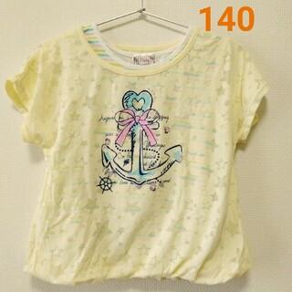 motherways - マザウェイズ 140 半袖 Tシャツ カットソー
