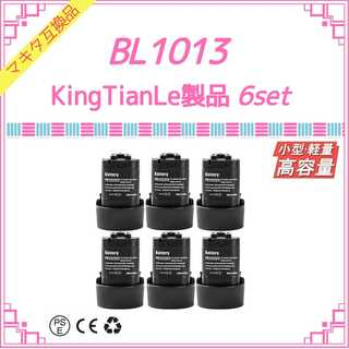 King TianLe BL1013×6 マキタ互換バッテリー(工具/メンテナンス)