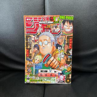 シュウエイシャ(集英社)の週刊少年ジャンプ28号(漫画雑誌)
