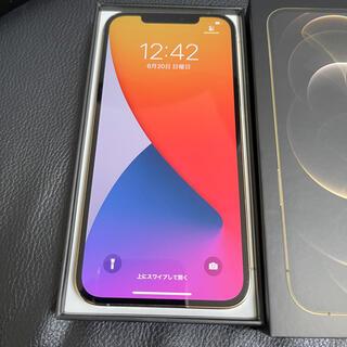 美品 SIMフリーiPhone 12 ProMAX 128GB Aゴールド(スマートフォン本体)
