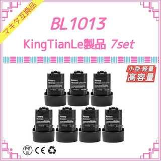 King TianLe BL1013×7 マキタ互換バッテリー(工具/メンテナンス)