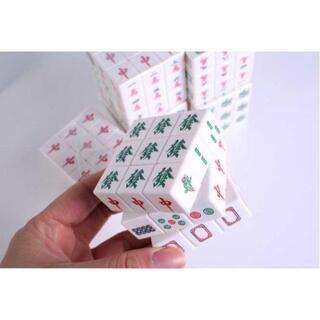 ルービックキューブ 麻雀牌 知的玩具 脳トレ クラシック トレーニング(麻雀)