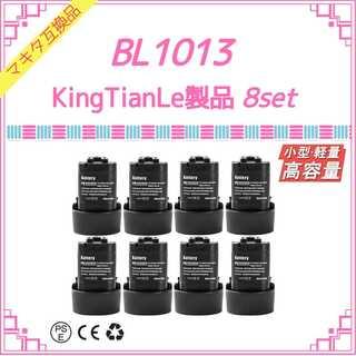 King TianLe BL1013×8 マキタ互換バッテリー(工具/メンテナンス)