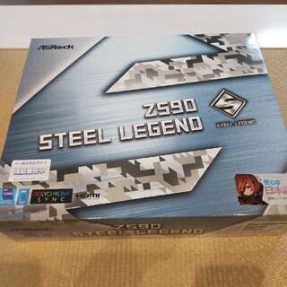 z590 STEEL LEGEND ASROCK 新品未開封