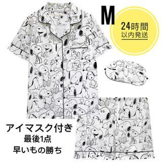 SNOOPY - 限定料金【新品未使用】スヌーピー パジャマ ルームウェア