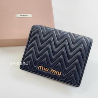 ミュウミュウ(miumiu)の《新品同様》miumiu NAPPA INPUNTURE ミニ財布(財布)