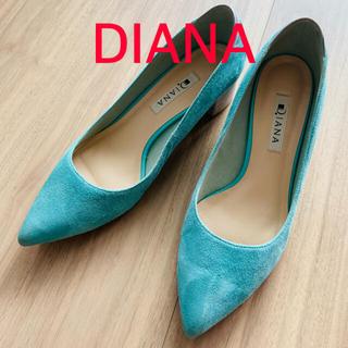 DIANA - DIANA  パンプス ターコイズブルー 23〜22.5cm