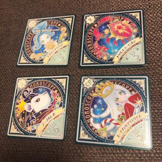 アイカツ(アイカツ!)のアイカツプラネット4枚セット(カード)