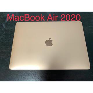 Mac (Apple) - Apple MacBook Air  2020
