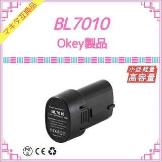 Okey BL7010 マキタ互換バッテリー(工具/メンテナンス)