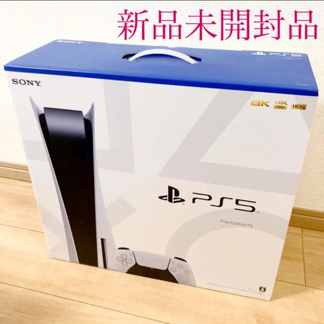 SONY(ソニー)のPS5 本体 エンタメ/ホビーのゲームソフト/ゲーム機本体(家庭用ゲーム機本体)の商品写真