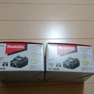 マキタ(Makita)のマキタバッテリー18V6.0Ah BL1860B 2個(工具/メンテナンス)