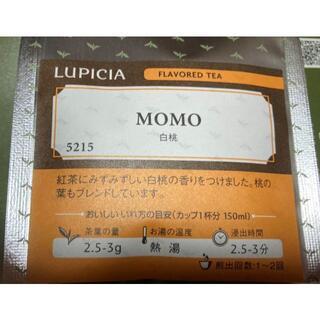 LUPICIA - 白桃