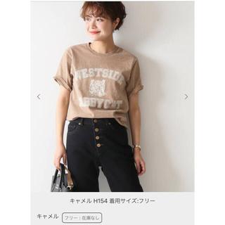 スピックアンドスパン(Spick and Span)のspick&span 完売 MIXTAミクスタTシャツ 未使用 (Tシャツ(半袖/袖なし))