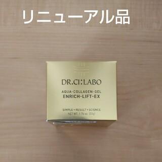 ドクターシーラボ(Dr.Ci Labo)のDr.Ci Labo リニューアルアクアコラーゲンゲル エンリッチリフトEX (オールインワン化粧品)
