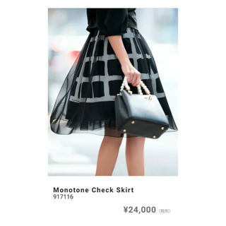 M'S GRACY - M'S GRACY スカート
