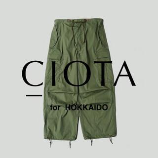 【CIOTA】M-51 Type Wind Over Pants