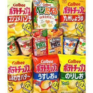 カルビー(カルビー)の!!激安!!お菓子詰め合わせ スナック菓子 アソート 12種類セット(菓子/デザート)