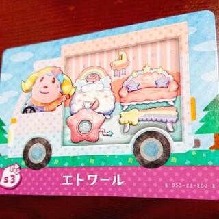 任天堂 - amiiboカードとびだせどうぶつの森×サンリオキャラクターズ