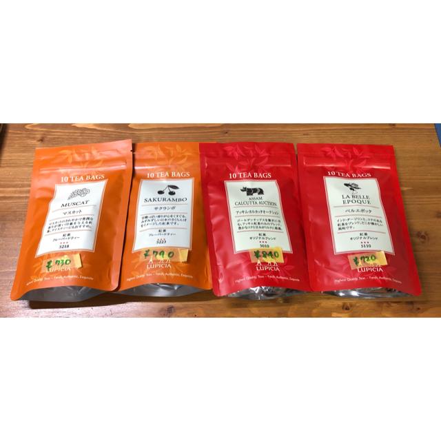 LUPICIA(ルピシア)のキロン様専用 ルピシア紅茶 ティーバッグ⑦ 食品/飲料/酒の飲料(茶)の商品写真