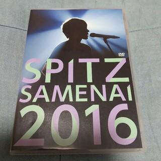"""SPITZ JAMBOREE TOUR 2016""""醒 め な い"""" DVD"""
