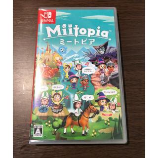 ニンテンドースイッチ(Nintendo Switch)の【新品未開封】ミートピア Miitopia Nintendo Switch(家庭用ゲームソフト)