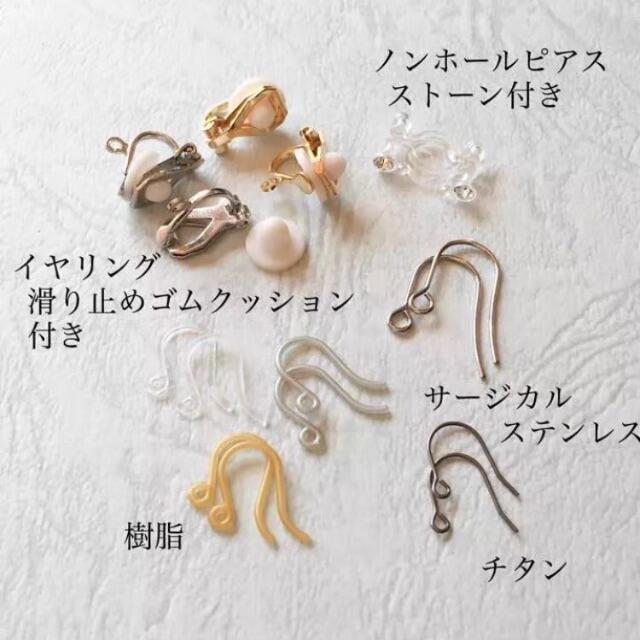 シルバーシャンデリア ハンドメイドのアクセサリー(ピアス)の商品写真