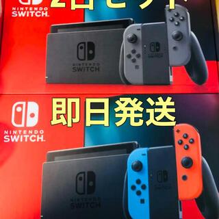 ニンテンドースイッチ(Nintendo Switch)の任天堂 スイッチ Switch 本体 2台セット ネオンとグレー(家庭用ゲーム機本体)