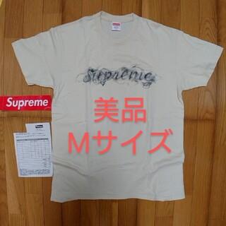 シュプリーム(Supreme)のSupreme smoke teeクリーム Mサイズ美品シュプリーム(Tシャツ/カットソー(半袖/袖なし))