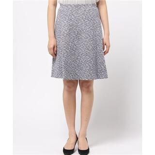 アナイ(ANAYI)のANAYI ひざ丈 ツイードスカート 白×水色 アナイ(ひざ丈スカート)