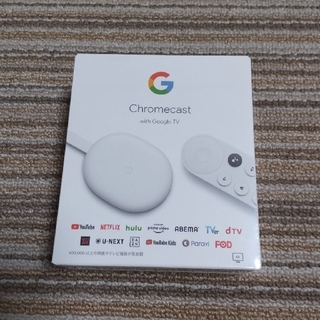 Google - Chromecast with Google TV【新品・未開封品】