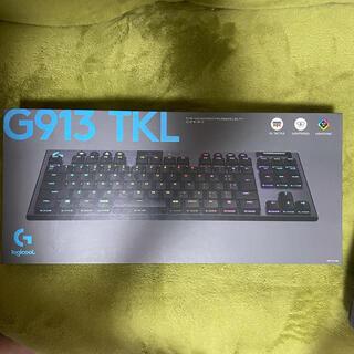 G913 TKL LIGHTSPEEDWirelessタクタイル