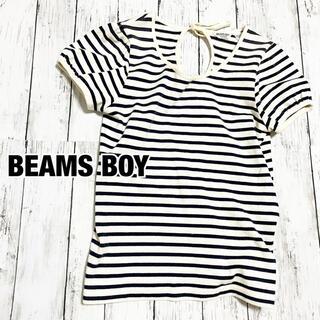 ビームスボーイ(BEAMS BOY)の【BEAM BOY】 レディース カットソー  コットン100% 日本製(カットソー(半袖/袖なし))