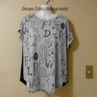 グラニフ(Design Tshirts Store graniph)のタグ付き未使用デザインティーシャツストアグラニフ♡英字ロゴカットソー(カットソー(半袖/袖なし))