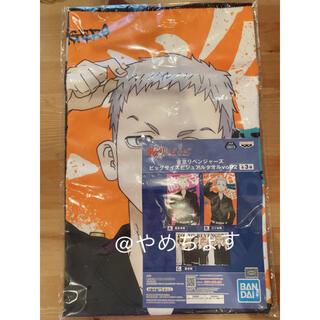 東京卍リベンジャーズ ビッグサイズビジュアルタオル 三ツ谷隆