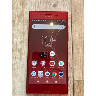 Xperia - Xperia XZ Premium Rosso SIMフリー