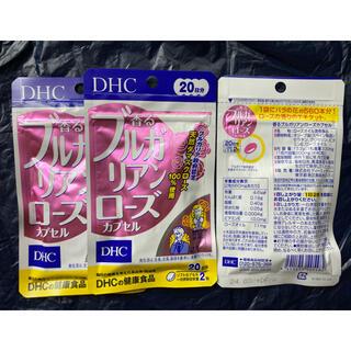 ディーエイチシー(DHC)のDHC ブルガリアンローズ 20日分 ×3袋 (口臭防止/エチケット用品)