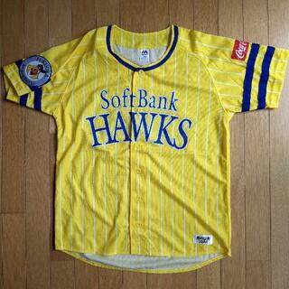フクオカソフトバンクホークス(福岡ソフトバンクホークス)のソフトバンクホークス2020鷹の祭典ユニフォーム(応援グッズ)