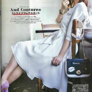 アンドクチュール(And Couture)のアンドクチュール フレアスカート(ひざ丈スカート)